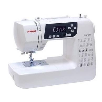 Siuvimo mašinos Janome DC3160